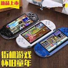 Gameta 8Bit 8 gb PMP Jogador Handheld Do Jogo Para A PSP Embutido 1000 Jogos MP4 MP5 Consolas de jogos de Vídeo