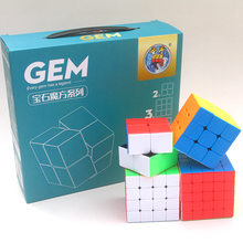 Shengshou GEM 1pcs 4pcs/Set 2x2 3x3 4x4 5x5 Pyramid WMF Magic Cube 3x3x3 4x4x4 5x5x5 2x2x2 Puzzle Cube Gift Box Educational Toy(China)