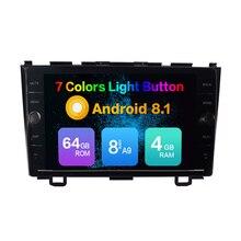 Octa Core rom 64 ГБ Android 8,1 Автомобильная dvd-навигационная система плеер Deckless автомобильный стерео для Honda CRV 2007-2011 Радио головного устройства