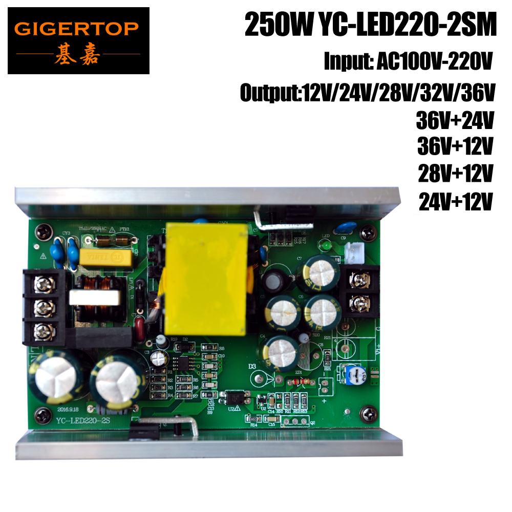 TIPTOP YC-LED220-2SM 250W Stage Light Power Supply 12V/24V/28V/32V/36V Plug Socket For Led Audience Light/Par Light/Moving Head