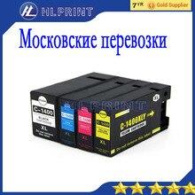 Пигментные чернила 4 шт./компл. совместимый картридж Canon PGI 1400XL для Canon Maxify MB2040 MB2140 MB2340 MB2740