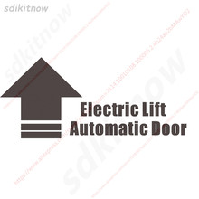 Automatic lifting door Sticker Car trunk Decal Auto Door Window Warning Caution Decal Business One button Sticker(China)