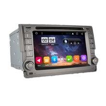 """7 """"Quad Core Coches Reproductor de DVD para Hyundai H1 2011 2012 Radio de coche GPS unidad principal estéreo 3g/WIFI Bluetooth control del volante RDS"""