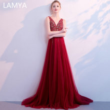 LAMYA Luxurious Full Beads Open Back Evening Dress V Neck Tulle Court Train Formal Party Dresses Long Prom Gown Vestido De Festa