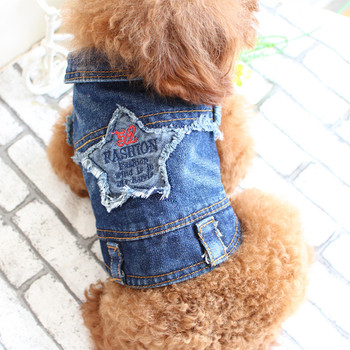 Fashion Denim Dogs Jacket
