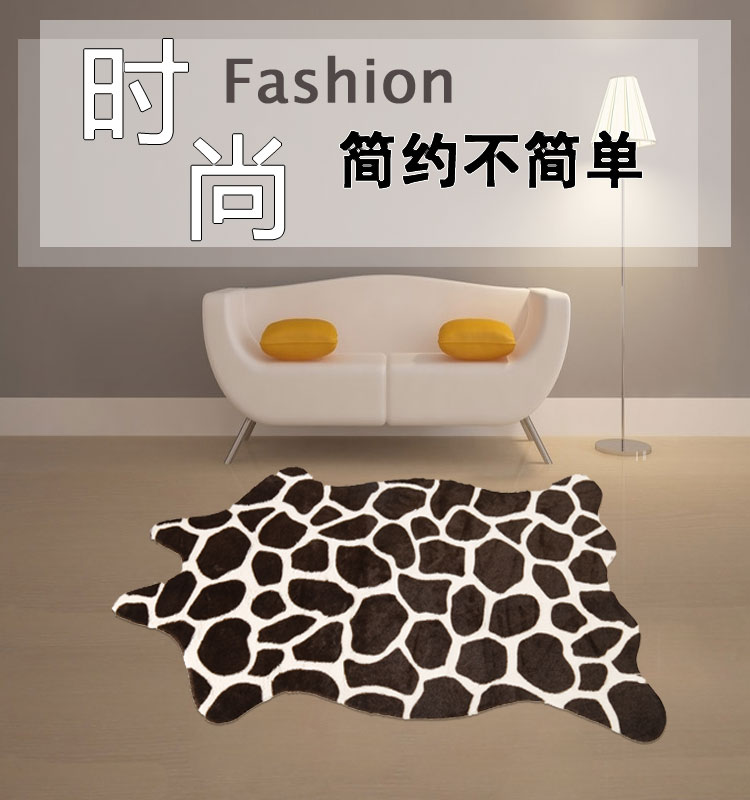 Contemporary Rug Patterned Animal Skin Rectangular Cow Carpet Minotti