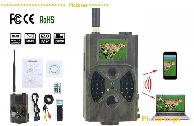 HC-300M Trail camera GSM MMS GPRS photo trap for hunting, hidden surveillance hunting trail camera HC 300M with 940NM night led arduino atmega328p gboard 800 direct factory gsm gprs sim800 quad band development board 7v 23v with gsm gprs bt module