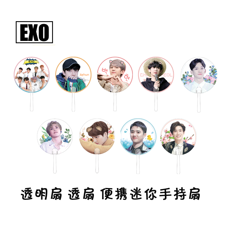 Jewelry & Accessories Beads & Jewelry Making 2019 Latest Design Kpop Got7 Eyes On You Mini Portable Transparent Pvc Hand Holder Fan Summer Mark Jackson Yugyeom Gift