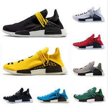 0332a02411ab6 Cheap Human Race trail Running Shoes Men Women Pharrell HU Runner Yellow Black  White Red Green