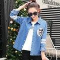 2017 Nova Primavera Mulheres Casacos Básicos Harajuku Vento Jaqueta Jeans Impresso Rua Solto Casaco Feminino Manga Longa Jaqueta Mulheres FL888