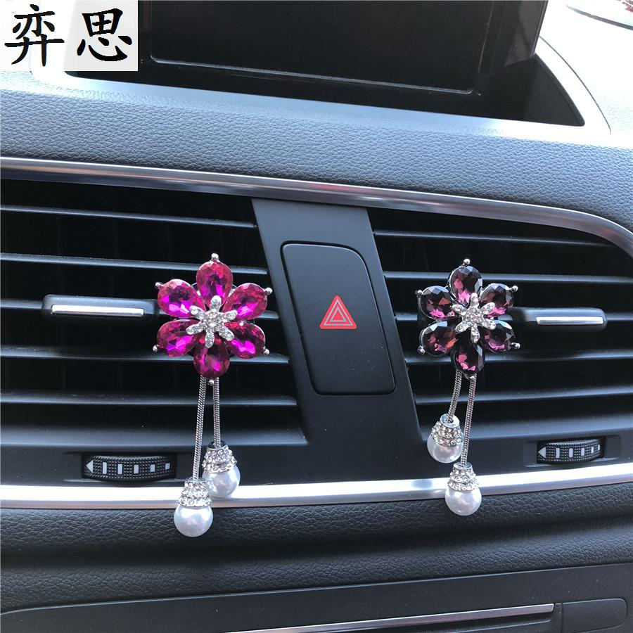 Metallic flowers car styling Decorative perfume clip Pearl Flower car perfume Air conditioner air freshener perfume Ornaments in Air Freshener from Automobiles Motorcycles