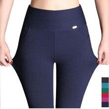 2018 Women Ladies Plus Size 6XL 5XL High Waist Pants Stretch Sexy Pencil Slim Fit Skinny Trousers Black White Wine Blue Leggings