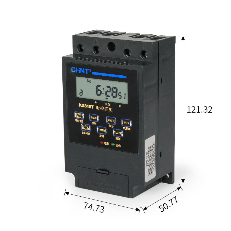 CHINT Power Supply Timer KG316T Street Lamp Microcomputer Time Controller Time Control Switch Timing Switch 220v missoni балетки