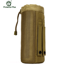 2016 Outdoor MOLLE System Tactical Water Bottle Pocket D-ring Holder Drawstring Pouch Bag,Army Durable Nylon Equipment Z29