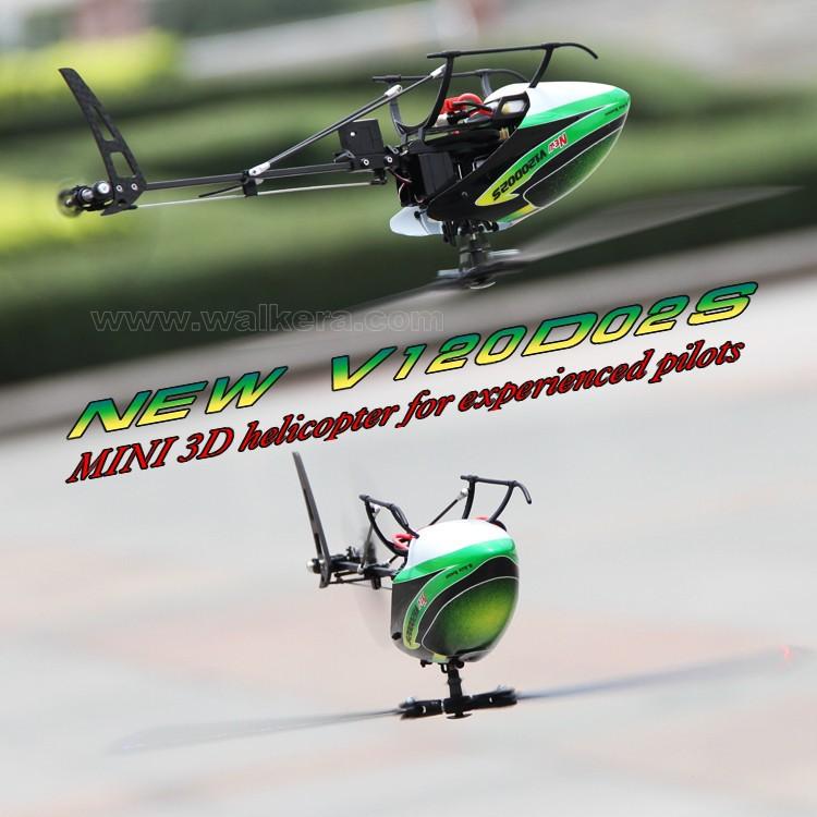 NEW V120D02S 016