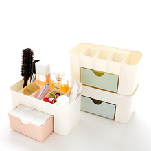 Plain desktop cosmetic box with small drawer household multifunctional jewelry storage desk receptacle