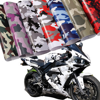Over 10 Kinds Camo Vinyl Wrap Car Motorcycle Decal Mirror Phone Laptop DIY Styling Camouflage Sticker Film Sheet Туалет