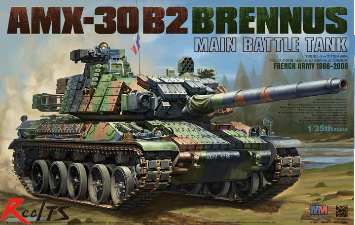 ФОТО RealTS Tiger Model #4604 1/35 French AMX-30 B2 Brennus MBT