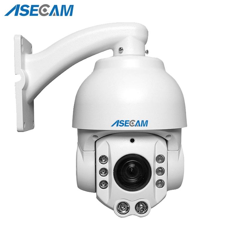 HD высокоскоростная Купольная ptz IP камера 1080P 30x с автоматическим зумом оптическая 5 ~ 90 мм объектив безопасности наружная Водонепроницаемая с...