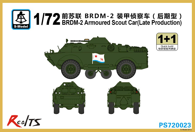 RealTS S-model 1/72 PS720023 Russian BRDM-2 Armoured Scout Car (1+1) цена 2017