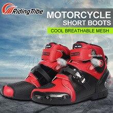 PRO-байкер СКОРОСТЬ Racing мотоботы мото внедорожных дышащая Мотоцикл Спорт на открытом воздухе защитная обувь Для мужчин Botas 3 цвета