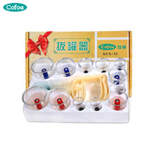 Cofoe 12PCS Cupping Set Vacuum Family Body Massager of Chinese Medical for Cold & Flu Relief Vancuum Cups or Clearing damp toxin
