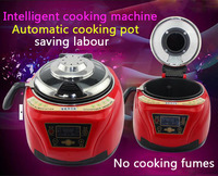 Household All Intelligent Food Cooking Machine Automatic Meat Vegetables cooking pot Multi cooker Frying Pan
