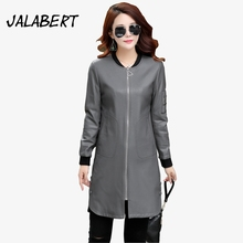 2017 autumn winter new women lager size long Slim thin Round neck jacket female loose solid leather warm coat