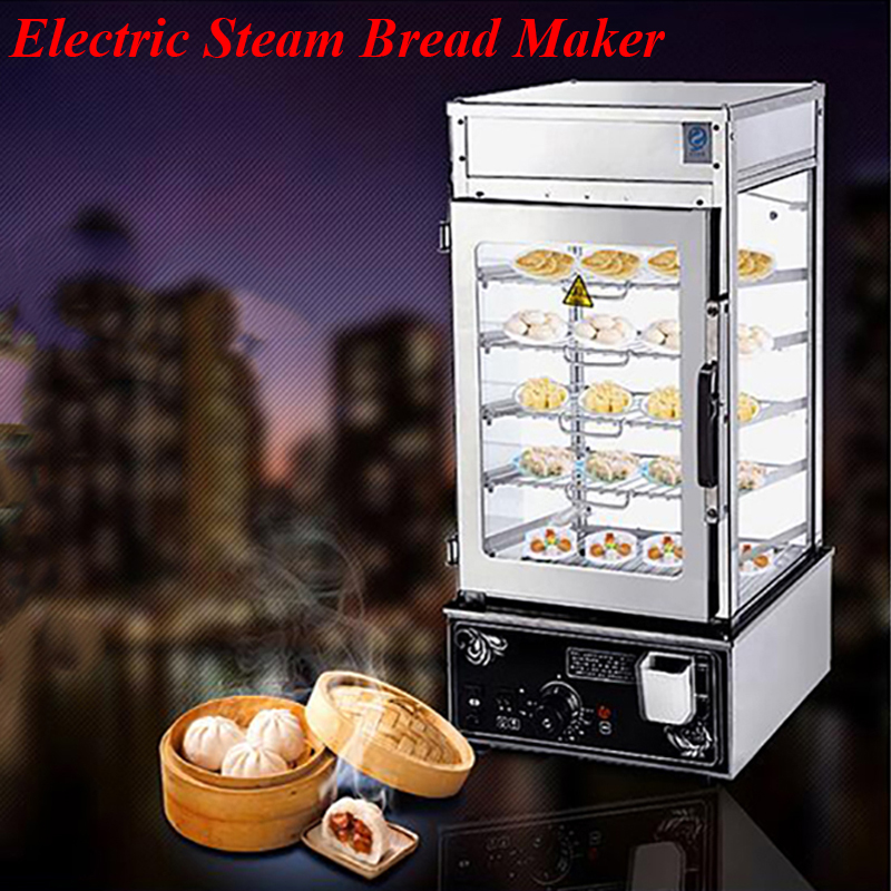 220V Electric Steamer Steel Bread Making Machine Surrounded Toughened Glass Commerical Bun Bread Steamer Bread Maker ASQ-500