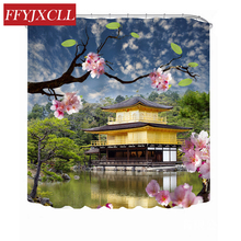 Polyester Waterproof Fabric 11 Style Printing Pattern Select Shower Curtain Bath Eco-Friendly Bathroom
