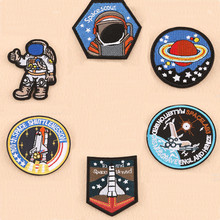 Space Patchwork Embroidered Patch For Clothing Iron On Patches Design Embroidery Badeges DIY Coat Shoes Accessories design for space