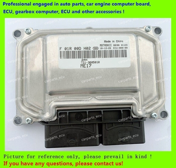For Chery car engine computer board/ME7.8.8/ME17 ECU/Electronic Control Unit/F01RB0DH02 T21-3605010/F01R00DH02/Big turtle series