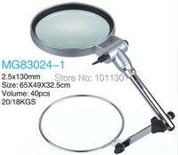 Foldable LED Illuminated Magnifier With Metal Handle MG83024 1