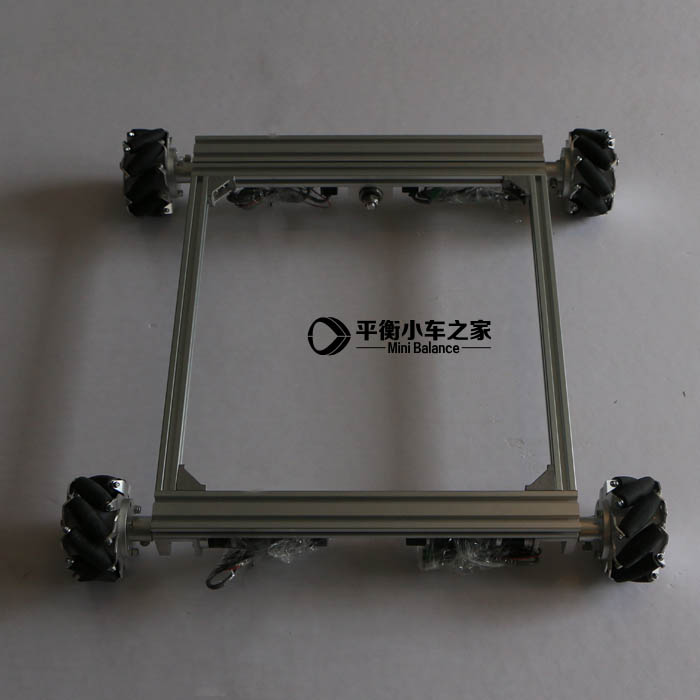 Suspension chassis of the omnidirectional mobile robot 100mm coaxial pendulum Mecanum wheel intelligent vehicle chassis 2 wheel drive robot chassis kit 1 deck