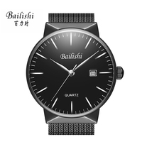 BAILISHI Cool Black Sport Watch Men High Quality Quartz Men S Watches Casual Relogio Masculino 40M