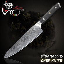 HAOYE 8″ damascus chef knife Japanese vg10 steel kitchen knives