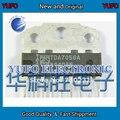 Бесплатная Доставка 10 ШТ. TDA7056A аудио усилитель Коллектор (YF0831)