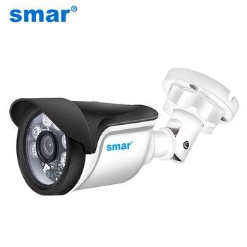 Smar H.264 Bullet IP Camera 720P 960P 1080P Security Outdoor/Indoor 24 hours Video Surveillance Onvif POE 48V Optional - discount item  25% OFF Video Surveillance
