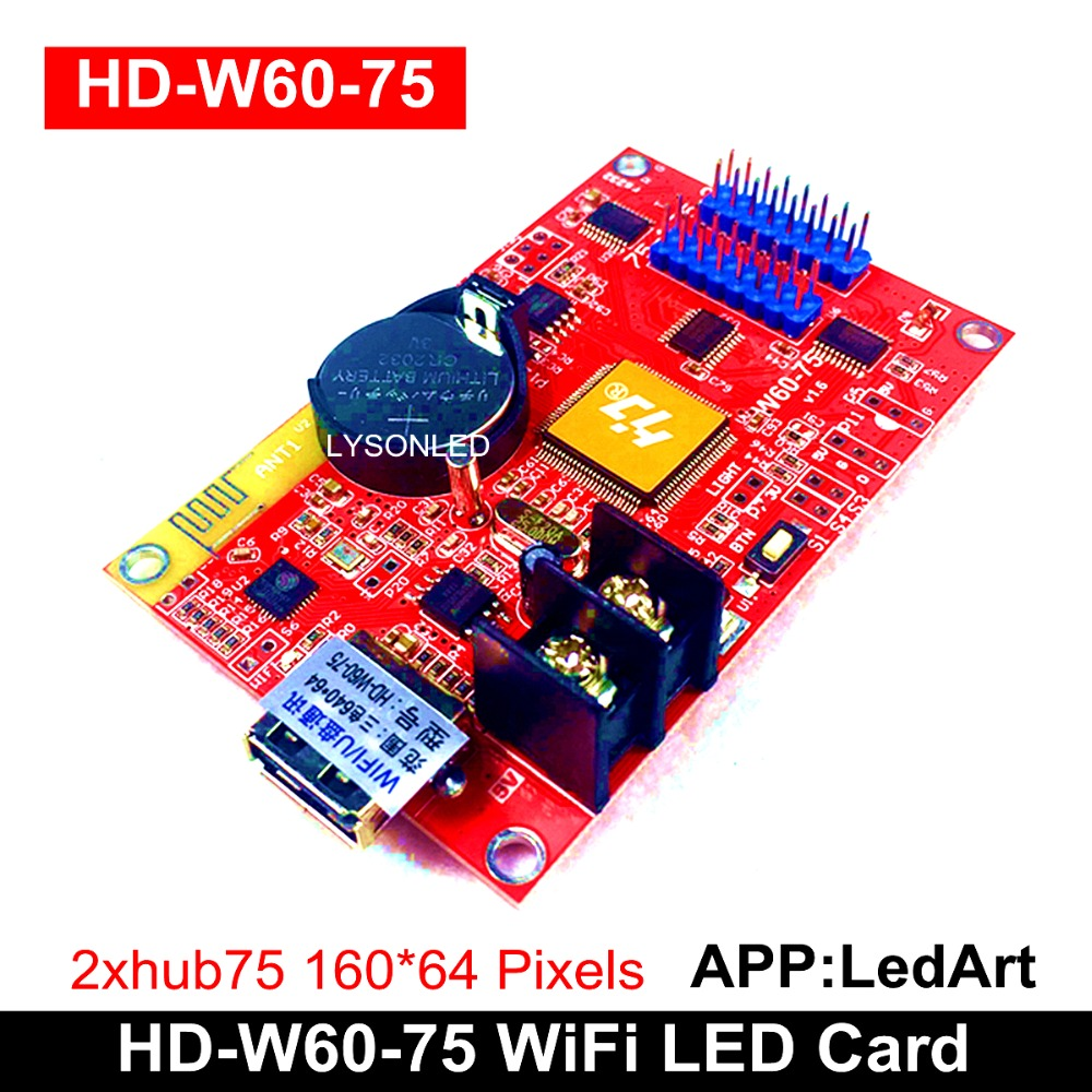 LYSONLED HD-W60-75 (2x Hub75 Ports) Support static to 1/16 Scan Full Color Display LED Modules like P4/P5/P6/P7.62/P10/P16