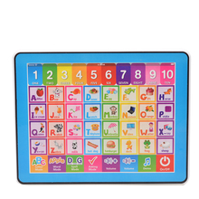 English ABC Computer Educational Toy