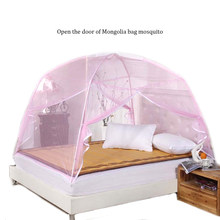 Mosquito Net Summer Bi-parting Folding Mesh Insect Bed Mongolian Yurt Mosquito Net Home Textile Curtain Dome Bed Netting Tent(China)