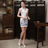 New Modern Qipao Traditional Chinese Dress Fashion Cheongsam Banquet Costume Short Qipao Woman Oriental Evening