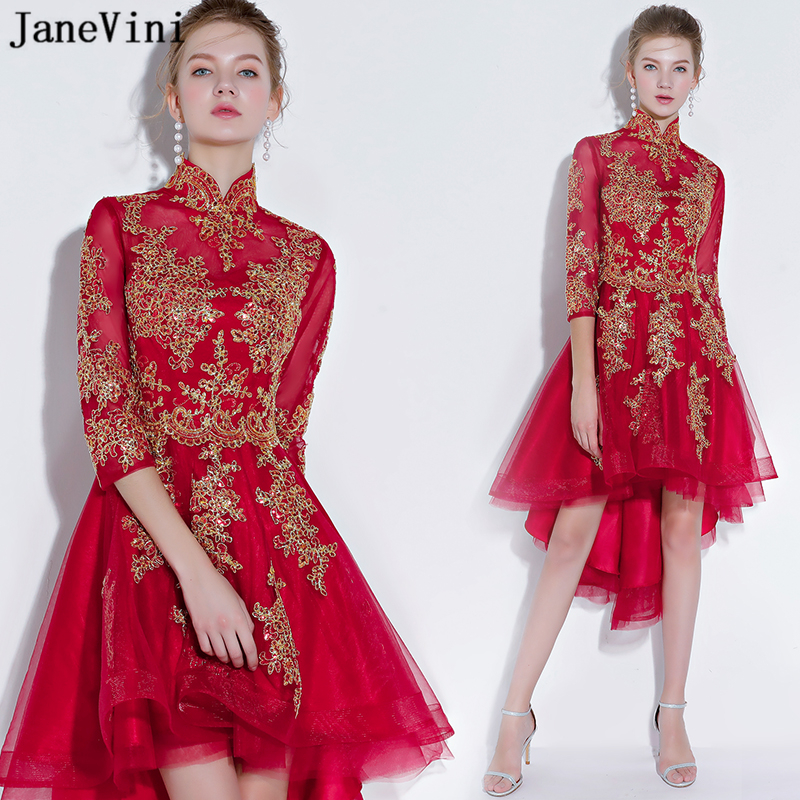 JaneVini Vintage Chinese Style Red Long Bridesmaid Dresses High Neck Gold Lace Appliques Sequins Illusion Tulle Prom Party Gowns