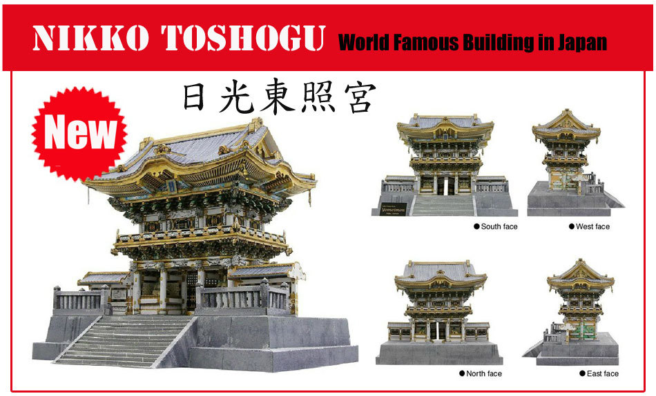 Básculas 1: 76 3D modelo de papel Nikko toshogu santuario Japón DIY ...