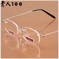 Chashma High Quality Rimless Memory Ultra Light Casual Fashion Hyperopic Reading Glasses