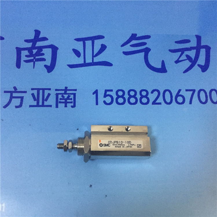 CDJPB10-10D  SMC  air pneumatic pneumatic air tools air  Needle type cylinder Stainless steel cylinders Adjustable stroke