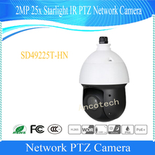 Free Shipping DAHUA 2MP 25x Starlight IR PTZ Network Camera IP High-speed Dome Camera Without Logo SD49225T-HN