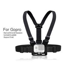 حار Gopro اكسسوارات قابل للتعديل الصدر الجسم تسخير حزام حزام جبل ل Gopro بطل 6 5 4 3 SJCAM شاومي يي اكسسوارات