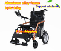 Super light folding handicapped electric wheelchairs with battery