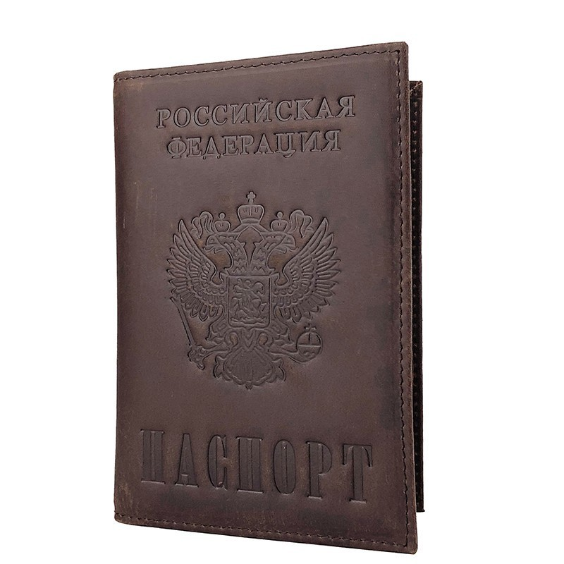 Russian National Emblem Genuine Leather Passport Covers S596-50 Men Crazy Horse Leather Card Wallet Card ID Holders Dark Brown